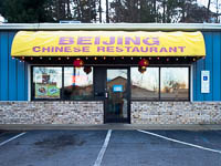 Bei Jing Chinese Restaurant in Hendersonville NC.